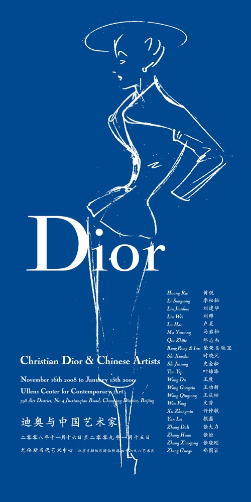 diorandchineseartists