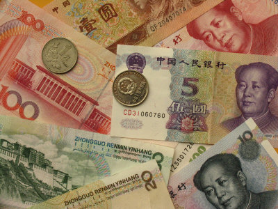 History of RMB | RMB City Blogs