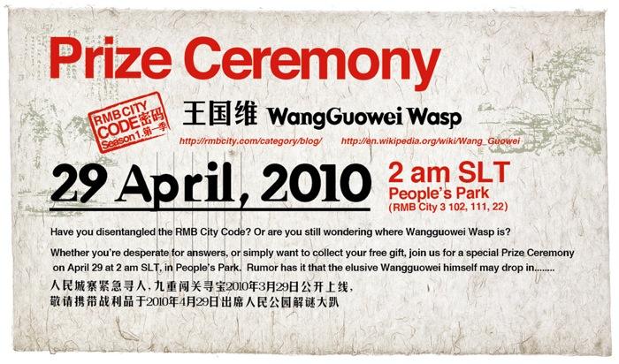 ceremony-poster 2
