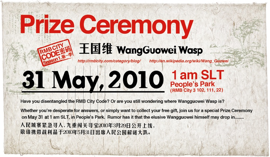 new-ceremony-poster(31 May) 2