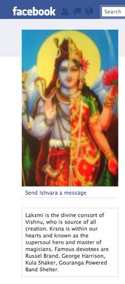 Ishvara facebook