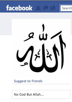allah facebook